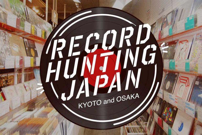 Record Shops in Japan